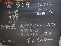 20080814_021