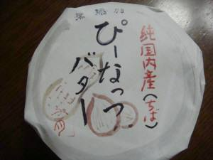 20081021_1