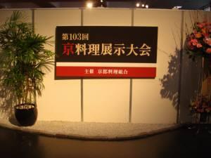 20081214_001_1