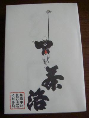 20090710_018_1