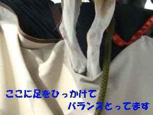 20100403_040_112
