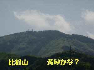 20100506_012_13_2